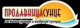 sunce logo